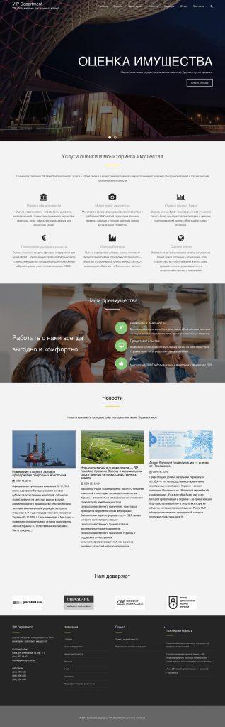 vipdept.com.ua